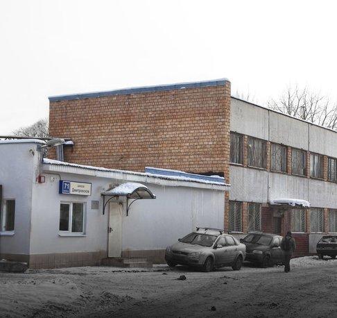 Дмитровское