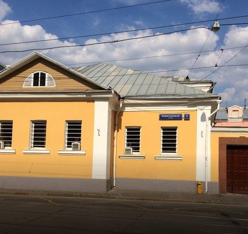 Новокузнецкая, 1