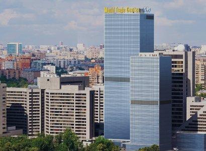 ЦМТ, Центр Международной Торговли, Офисное здание 3, фото здания