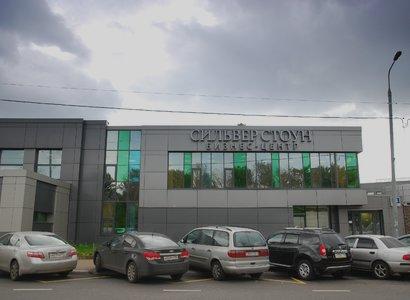 Сильвер Стоун, фото здания