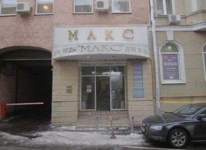 Козицкий пер, 1а, фото здания