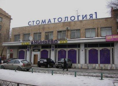 Аминьевское ш, 26, фото здания