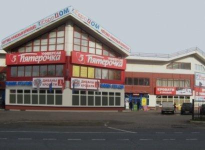 ТДЦ ЕвроДом, фото здания