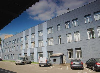 Вариатор, фото здания