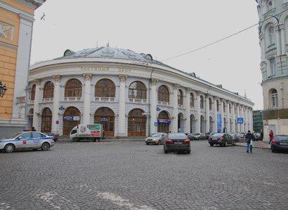 Гостиный Двор (Капитал), фото здания