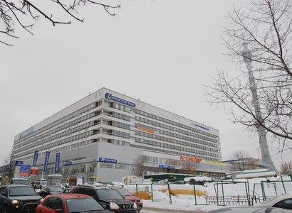 Мосавто, фото здания