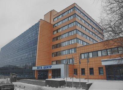 Бета-центр, фото здания