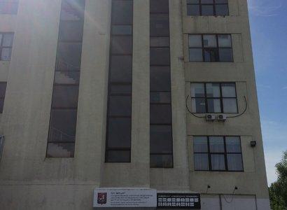 Коворкинг центр «Нагатино 2.0», фото здания
