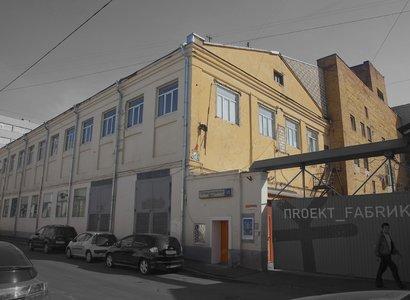 Проект Фабрика, фото здания