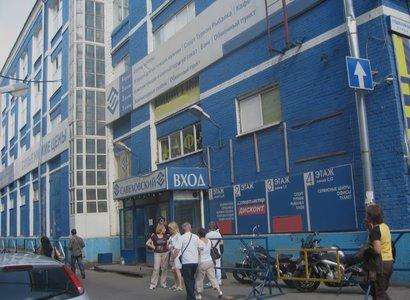 Выставочный центр Савеловский, фото здания