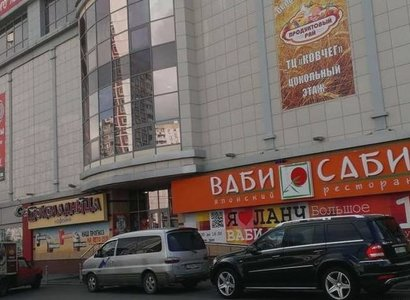 Митинская, 36к1, фото здания