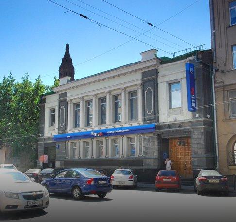 Долгоруковская, 27с1