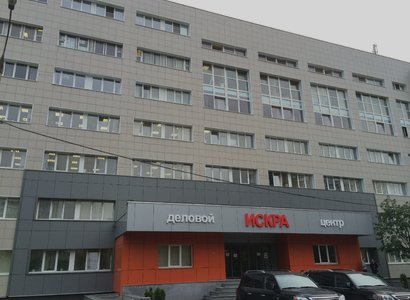 Искра на Бабушкинской, фото здания