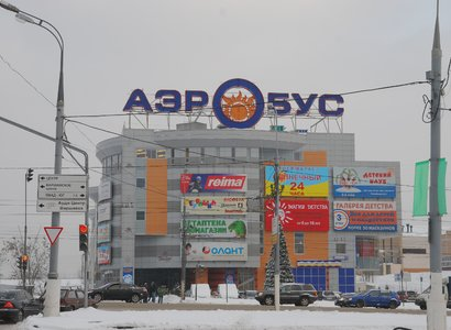 Аэробус, фото здания
