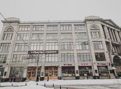 Дом Металлургов, фото здания