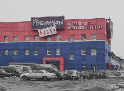БП АБК, фото здания