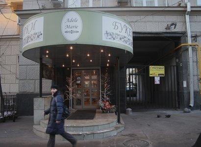 1-я Тверская-Ямская, 11, фото здания