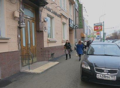 Цветной б-р, 9, фото здания