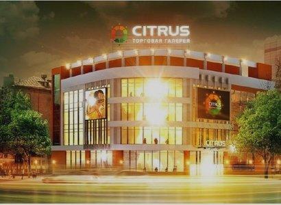 Цитрус, фото здания