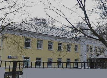 Ротерта, 2, фото здания
