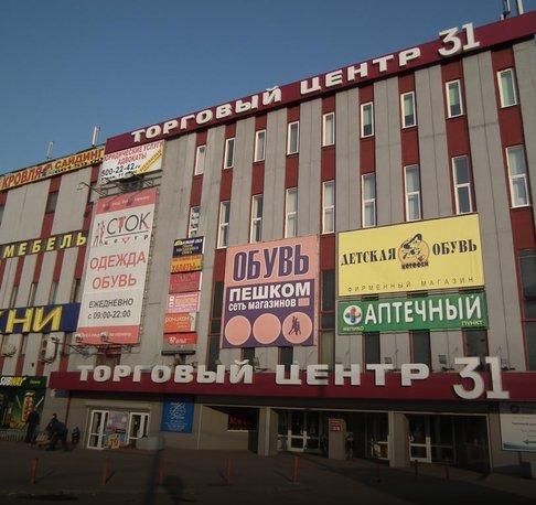 Энтузиастов ш, 31