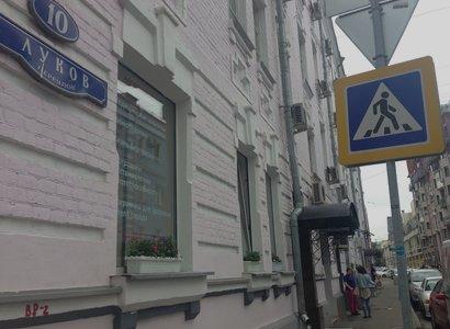 Луков пер, 10, фото здания