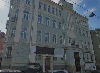 Мал. Никитская, 33, фото здания