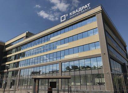 Квадрат, фото здания