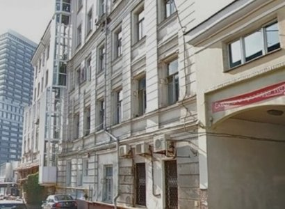 Трубниковский пер, 11, фото здания
