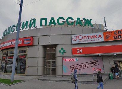 Нижегородский Пассаж, фото здания