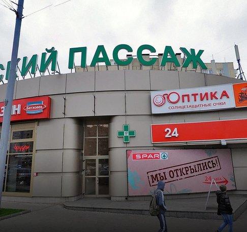 Нижегородский Пассаж