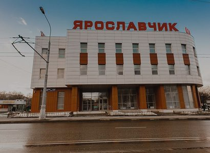 Ярославское ш 137, фото здания
