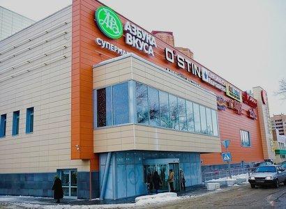 Ленина, 35, фото здания