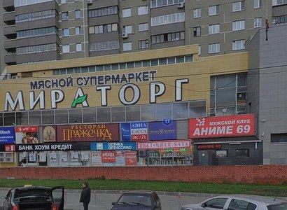 Маршала Василевского, 17, фото здания