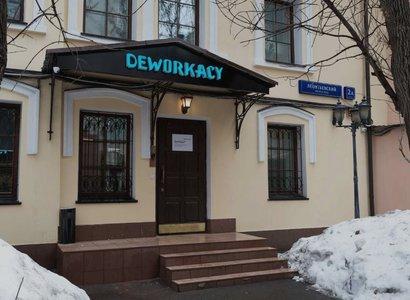 Леонтьевский пер, 2ас2, фото здания