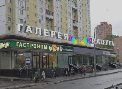 Галерея Радуга, фото здания