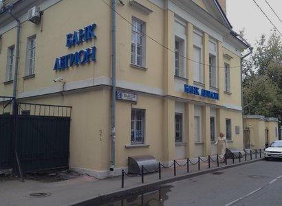 Дашков пер, 5, фото здания