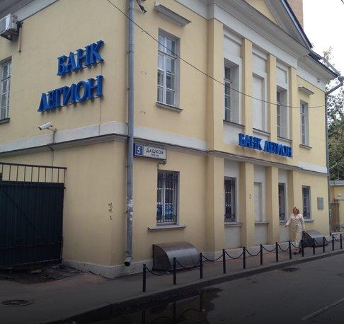 Дашков пер, 5