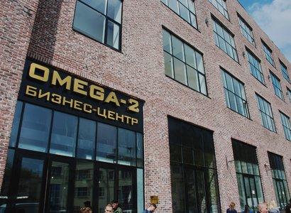 Омега-2 корпус C, фото здания
