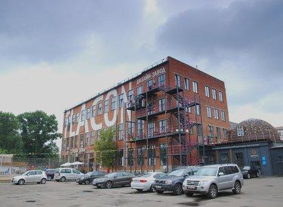 Флакон Дизайн-завод, фото здания