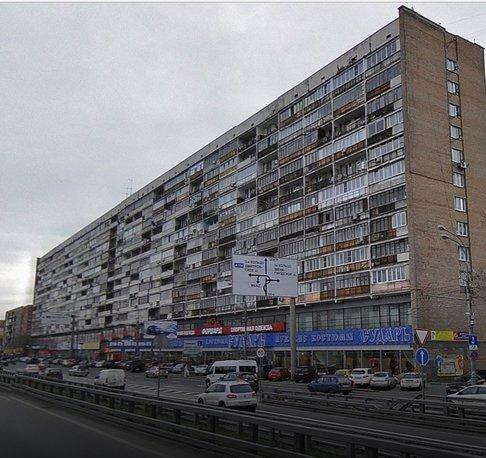 Ленинградский пр-т, 33А