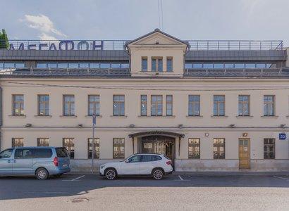 Кадашевская наб, 30, фото здания