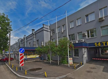 Ермакова роща, 7а, фото здания