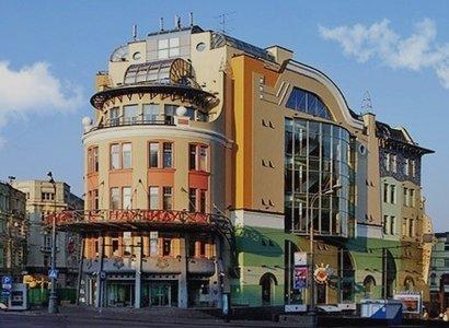 Наутилус, фото здания