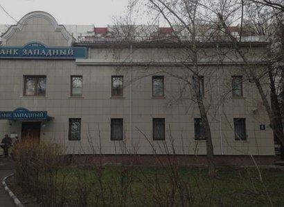 Профсоюзная, 8к1, фото здания
