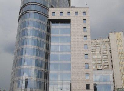 Таурус, фото здания
