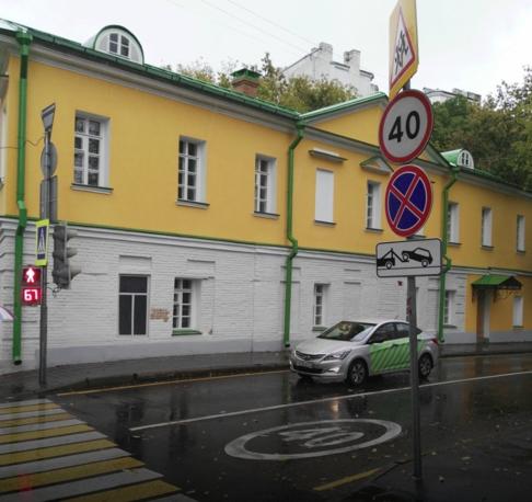 Дом Рокотова