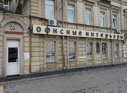 Смоленский бульвар, 17с1, фото здания