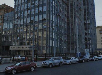 Ленинский проспект, 9, фото здания