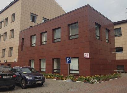 АВС, фото здания